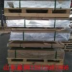 武漢保溫鋁板鋁卷廠家