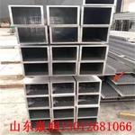 东营焊接铝管价格报价