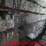 潍坊合金铝方管加工厂