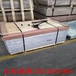 平涼5052合金鋁板價格