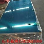 資陽5052合金鋁板價格