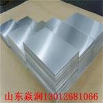 张家界6061合金铝板销售