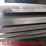 吉林6061合金鋁板銷售