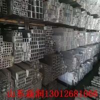 枣庄铝方管厂家价格