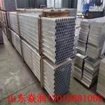 廣元鋁角鋁型材加工廠