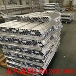 集安挤压铝管价格