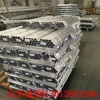 西安擠壓鋁管價格