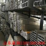 凱�堳p壁鋁管銷售處