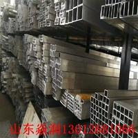 西安鋁角鋁型材加工廠