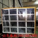鐵法無縫鋁管銷售處
