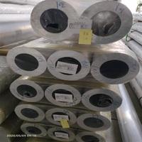 宜春6063鋁合金管加工廠
