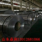 5052/5083/5754/ 5A05/5A06指针型花纹铝板价格铝材公司