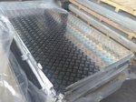 石家莊鋁管廠鋁材公司