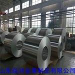 鋁合金鋁板一公斤價格鋁板超市