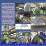 5A05合金铝板,5A06合金铝板价格铝材销售