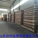 國標壓型鋁板鋁瓦鋁材公司