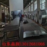 7075鋁鎂鋅銅合金鋁板價格進口現貨鋁材銷售