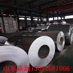 3105铝板.房间隔断用铝板价格铝材公司