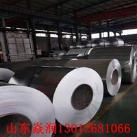 3003鋁卷0.5毫米一卷有多少米?重量鋁材公司