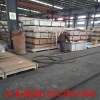 V125型瓦楞鋁板價格鋁材公司