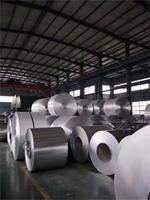 7075鋁鎂鋅銅合金鋁板價格進口現貨山東焱潤