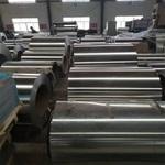 白銀防�蚴O溫鋁合金板供應商