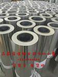 防滑鋁板氧化
