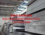 广东广州花纹铝板供应现货