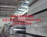 浙江溫州鋁管整卷提貨價格