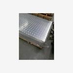 大量供應鋁合金瓦楞板
