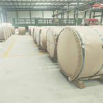 葫芦岛2.4mm合金铝板生产步骤
