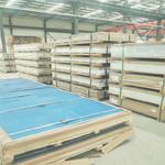 大量批发铝合金瓦楞板