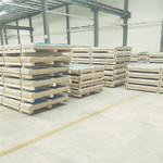 大量供应保温铝合金板