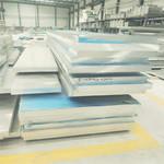 运城1.4mm各种规格花纹铝板生产步骤