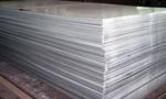 進口5754鋁板廠家