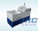 供应厂家直销JHYK4铝屑金属压块机