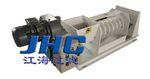 JHTS-2T螺旋壓榨機,物料脫水機