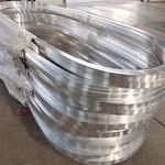 石家庄 加工定制电缆用铝带