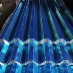 张家口覆膜1060波浪形花纹铝板