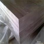 铝板生产现货