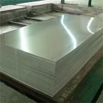 防腐保温铝卷铝皮