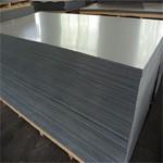 銅陵 加工定制 鋁合金板 氧化鋁卷
