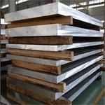3004铝板加工