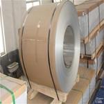 管道保温铝板铝卷