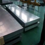 1050/1060純鋁板鋁卷