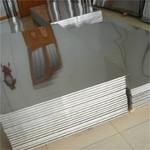 江苏铝板铝合金板