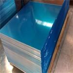 静电蓝膜铝板价格