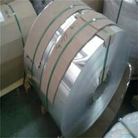 有色金屬壓延型材 鋁卷