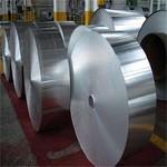 保溫螺旋管鋁帶一次成型0.6
