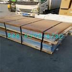 5052铝板密度5052铝板硬度